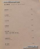 台北內湖Mountain人文設計咖啡:DSC_6851.JPG