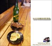台北內湖疆敬酒居酒屋:DSC_8151.JPG