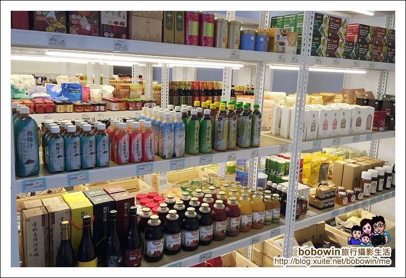 台北內湖糧誠集食:IMG_0213.JPG