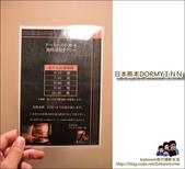 日本熊本DORMY INN 飯店:DSC_6339.JPG