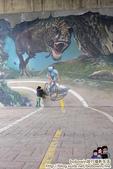 新北市恐龍公園:DSC01695.JPG