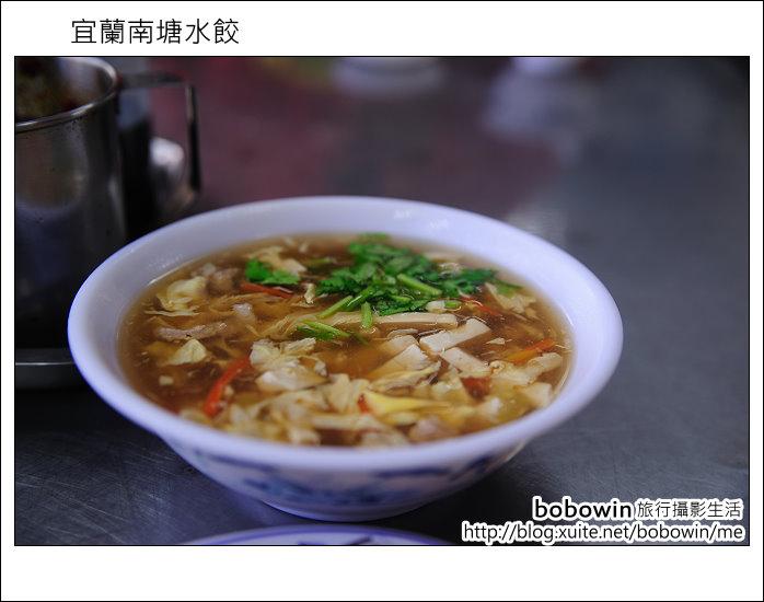 2011.08.20 宜蘭南塘水餃:DSC_1793.JPG