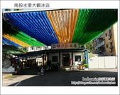 2012.01.27 二坪山冰棒(大觀冰店、二坪冰店):DSC_4646.JPG