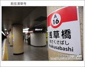 東京自由行 Day5 part1 淺草寺:DSC_1189.JPG