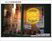 2012.06.02 新北市板橋無敵漢堡:DSC_5951.JPG