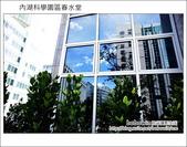 2012.07.23 內湖科學園區春水堂:DSC03834.JPG