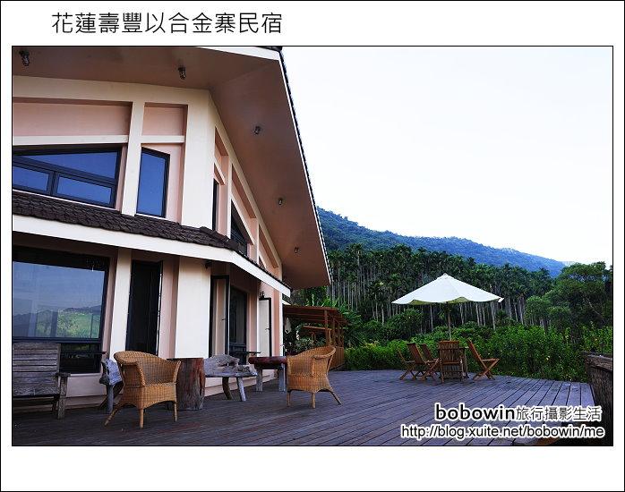 2012.07.13~15 花蓮壽豐以合金寨:DSC_2125.JPG