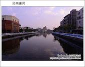 2013.01.25台南 鄭記蔥肉餅、集品蝦仁飯、石頭鄉玉米:DSC_9512.JPG