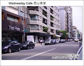 2013.05.26 Wednesday Cafe 西山食堂:DSC_6272.JPG