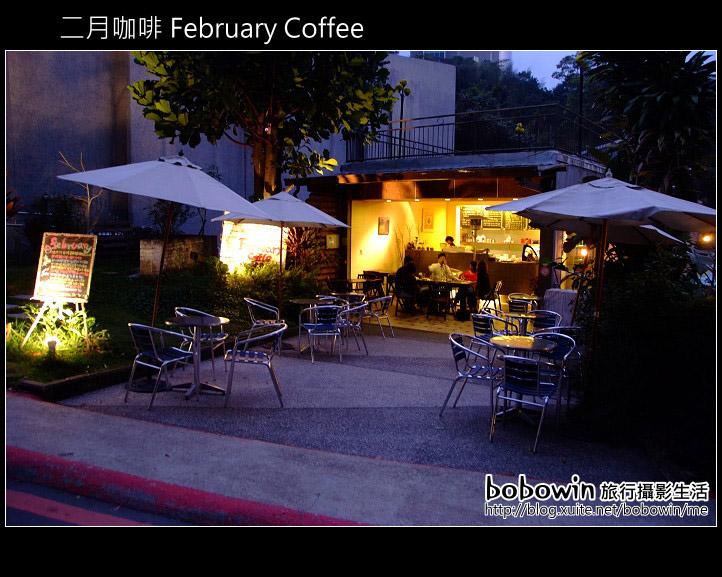 [ 南投 ] 日月潭美食-- 二月咖啡February Coffee:DSCF8806.JPG