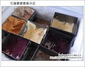 06_花蓮壽豐豐春冰店:DSC_1864.JPG