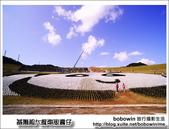 2014.01.11 基隆超大風車版圓仔-擁恆文創園區:DSC_8715.JPG
