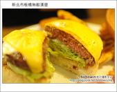 2012.06.02 新北市板橋無敵漢堡:DSC_5914.JPG