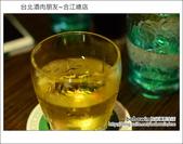 2012.11.27 台北酒肉朋友居酒屋:DSC_4300.JPG