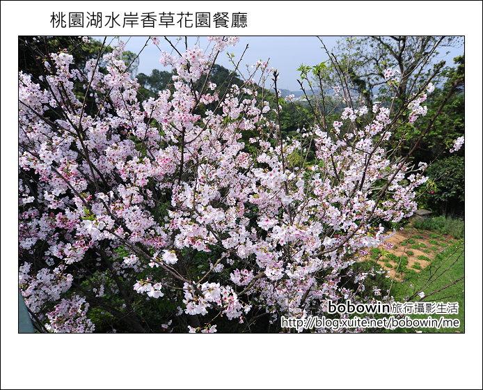 2012.03.31 桃園湖水岸香草花園餐廳:DSC_7944.JPG