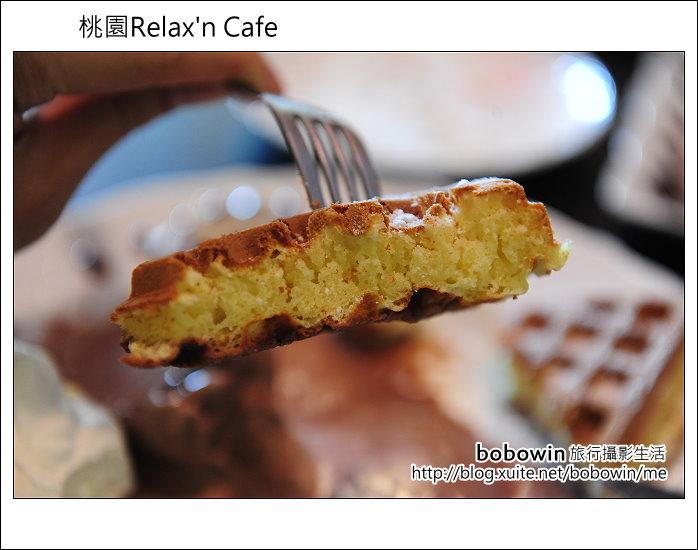 2013.05.25 桃園Relax'n Cafe:DSC_2258.JPG