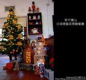 [景觀餐廳]  新竹寶山沙湖瀝藝術村:DSCF2957.JPG