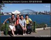 [ 澳洲 ] 雪梨皇家植物園 Sydney Royal Botanic Gardens:DSCF5131.JPG
