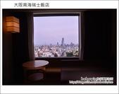 大阪南海瑞士飯店 Swissotel Nankai Osaka:DSC_6528.JPG