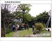 2013.03.17 桃園龍潭6028咖啡:DSC_3605.JPG