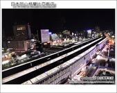 Day2 Part12 岡山格蘭比亞飯店:DSC_7764.JPG