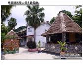 桃園隱峇里山莊景觀餐廳:DSC_1174.JPG