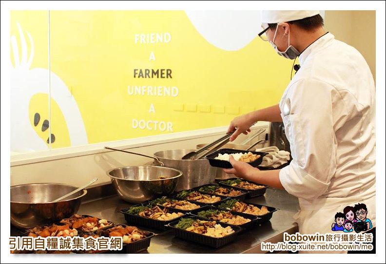 台北內湖糧誠集食:11693941_841463522569398_3652327294055992040_n.jpg
