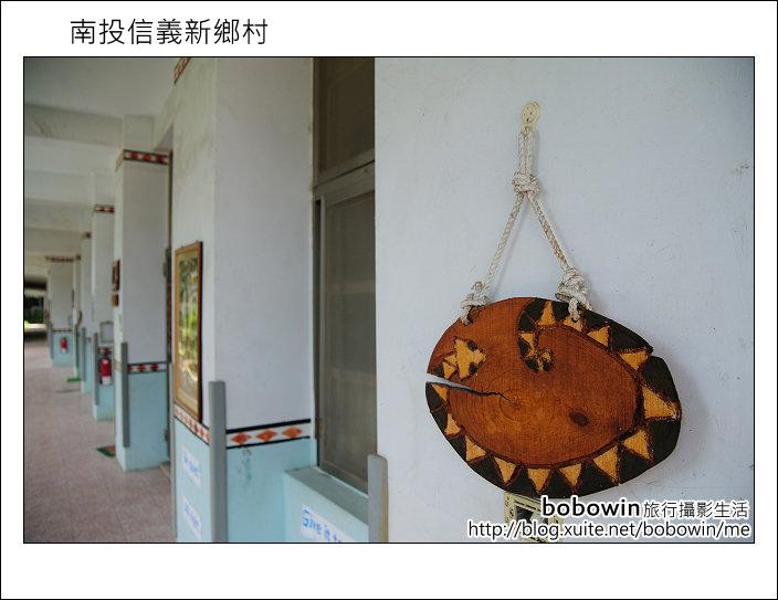 2011.08.14 南投信義新鄉村:DSC_0989.JPG