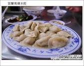 2011.08.20 宜蘭南塘水餃:DSC_1795.JPG