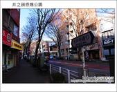 日本東京之旅 Day3 part1 井之頭恩賜公園:DSC_9649.JPG
