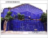 2013.01.25 台南海安路藝術街&北勢街藝術街:DSC_9095.JPG
