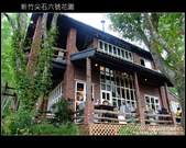 [ 景觀餐廳 ] 新竹尖石六號花園:DSCF0518.JPG