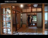 [ 遊記 ] 宜蘭設治紀念館--認識蘭陽發展史:DSCF5410.JPG