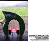 台北南港山水綠生態公園:DSC_1873.JPG