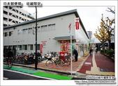 日本郵便局:DSC08513.JPG