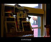 20080412_淡水有河Book聚會:DSCF0783.JPG