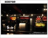 201..08.19 宜蘭橘子咖啡:DSC_1554.JPG