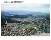 2011.11.27 101 85F 隨意鳥地方:DSC_2141.JPG