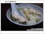 2011.09.18  菁桐老街:DSC_4017.JPG