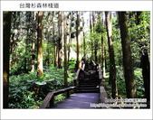 2011.05.14台灣杉森林棧道 文史館 天主堂:DSC_8307.JPG