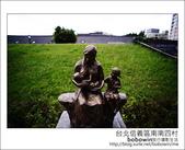 2012.11.04 台北信義區南南四村:DSC_2806.JPG