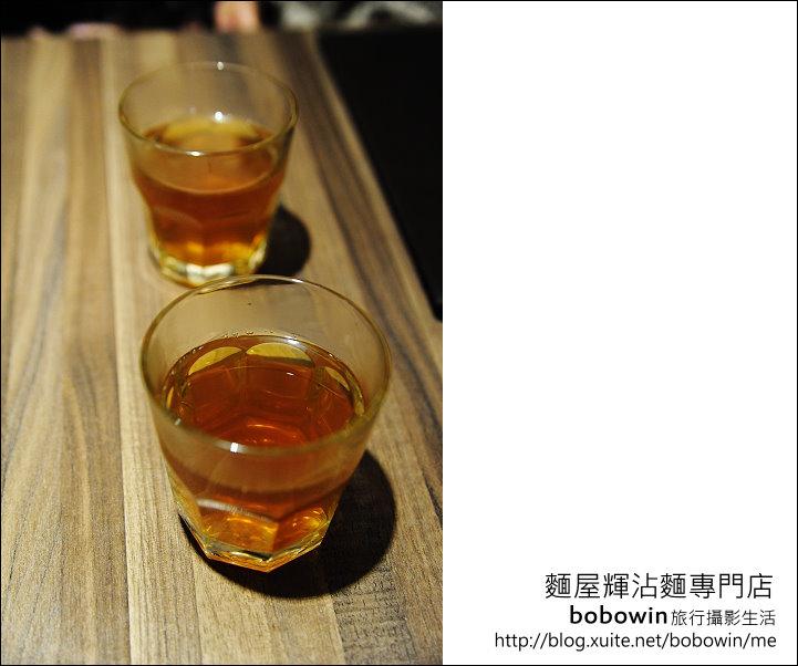 2012.12.23 麵屋輝沾麵專門店:DSC_8743.JPG