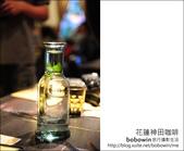 神田咖啡:DSC_1443.JPG