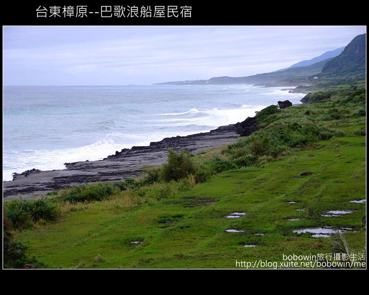 [ 特色民宿  ]  台東樟原--巴歌浪船屋:DSCF9637.JPG