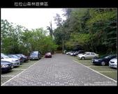 [ 北橫 ] 桃園復興鄉拉拉山森林遊樂區:DSCF7737.JPG