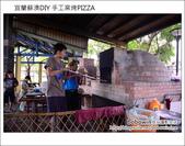 Day2 Part1 宜蘭蘇澳DIY 手工窯烤PIZZA:DSC_5779.JPG