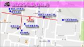 台南散步路線,古蹟、文創、彩繪新生命:台南散步路線02.jpg