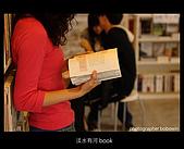 20080412_淡水有河Book聚會:DSCF0770.JPG