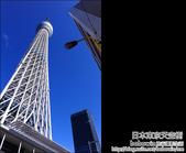 Day5 part3 日本東京天空樹:DSC_1534.JPG