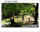 2012.04.27 容園谷住宿賞螢:DSC_1335.JPG